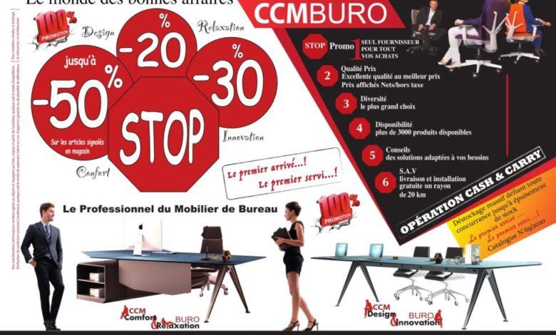 Photo of Catalogue Professionnel CCMBuro le monde des bonnes affaires 2020