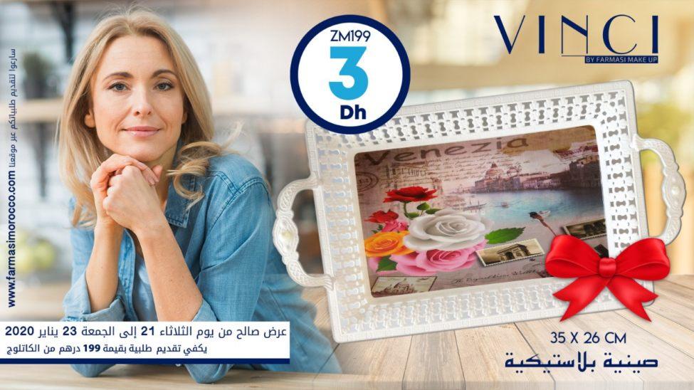 Soldes Vinci by Farmasi Maroc du 21 au 23 Janvier 2020