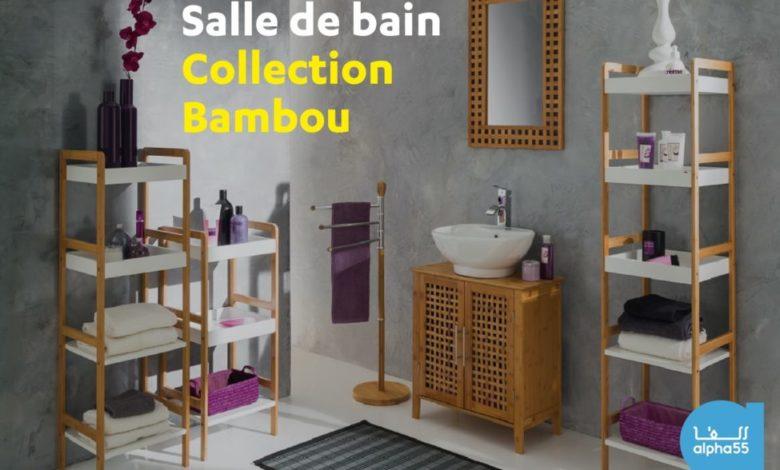 Photo of Nouvelle Collection Salle de bain en BAMBOU chez Alpha55