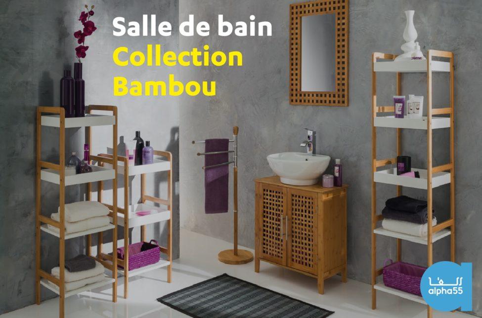 Nouvelle Collection Salle de bain en BAMBOU chez Alpha55