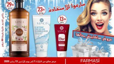Offre Spéciale Farmasi Maroc du 7 au 13 janvier 2020