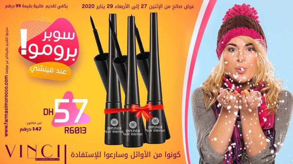 Super Promo Vinci By Farmasi Maroc مع فينتشي السخاوة  كاينة du 27 au 29 Janvier 2020
