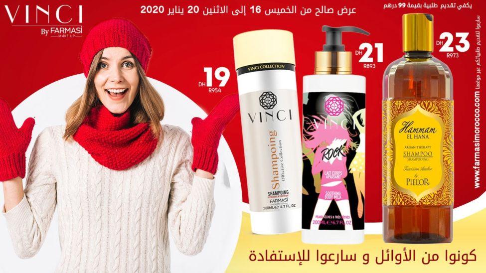 Offre Spéciale Vinci by Farmasi Maroc du 15 au 20 Janvier 2020