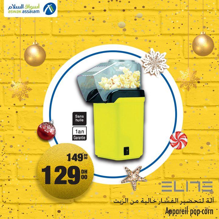 Promo Aswak Assalam Appareil Pop-corn ELEITE 129Dhs au lieu de 149Dhs
