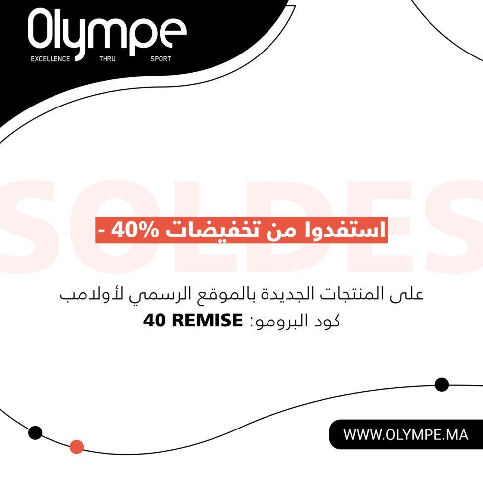 Promo en ligne Olympe Store Jusqu'à -40% de remise