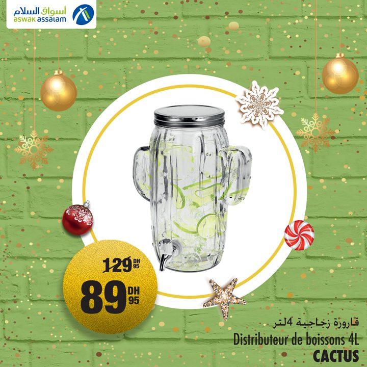 Soldes Aswak Assalam Distributeur de boisson 4L en verre CACTUS 89Dhs au lieu de 129Dhs
