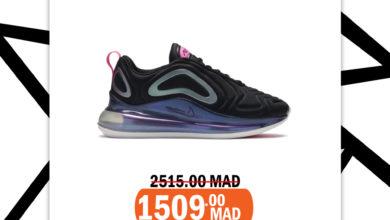Soldes Courir Maroc Nike Ait Max 720 à 1509Dhs au lieu de 2515Dhs