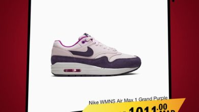 Soldes City Sport NIKE WMNS Air MAX 1 Grand Purple 1011Dhs au lieu de 1685Dhs