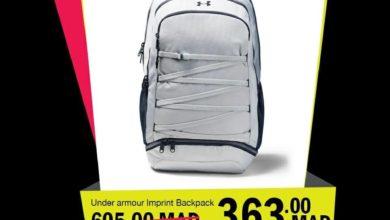 Soldes GO Sport Maroc UNDER ARMOUR Imprint Backpack 363Dhs au lieu de 605Dhs