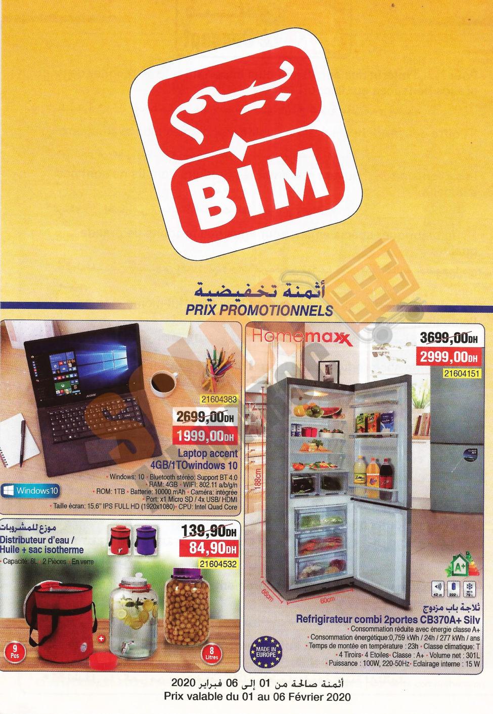 Catalogue Bim Selouane Oulfa Casablanca du 1 au 6 Février 2020