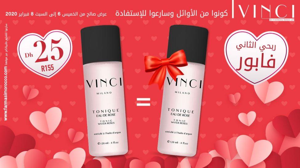 Super Offre Vinci by Farmasi Maroc Jusqu'au 8 Février 2020