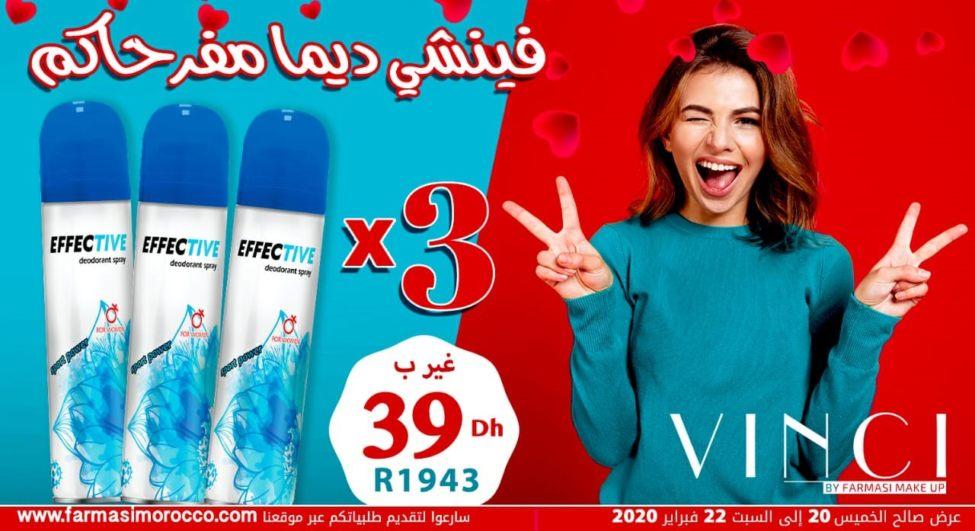 Hmizate Vinci By Farmasi Maroc Valable Jusqu'au 22 Février 2020
