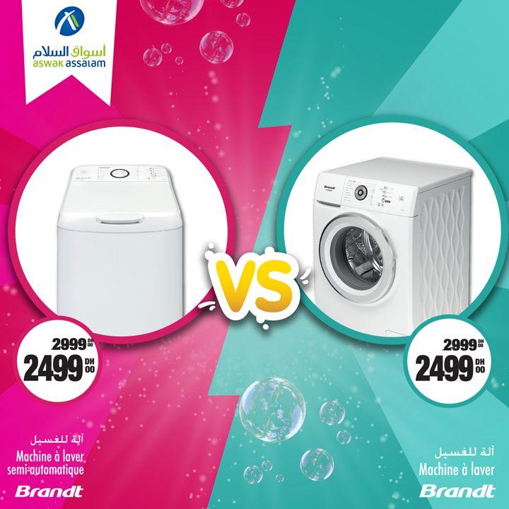 Soldes Aswak Assalam Lave-linge BRANDT 2499Dhs au lieu de 2999Dhs