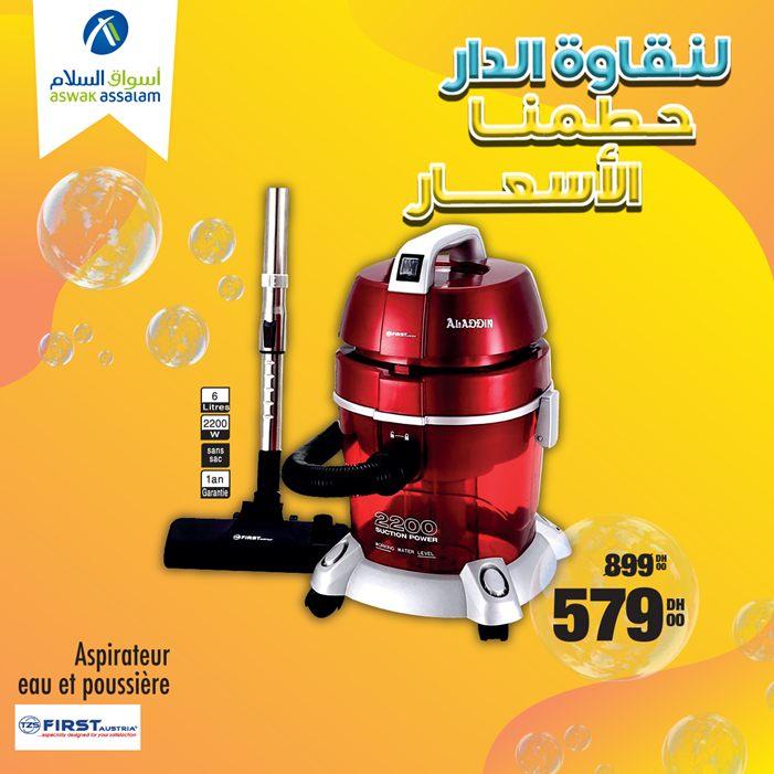 Soldes Aswak Assalam Aspirateur eau et poussière FIRST 579Dhs au lieu de 899Dhs