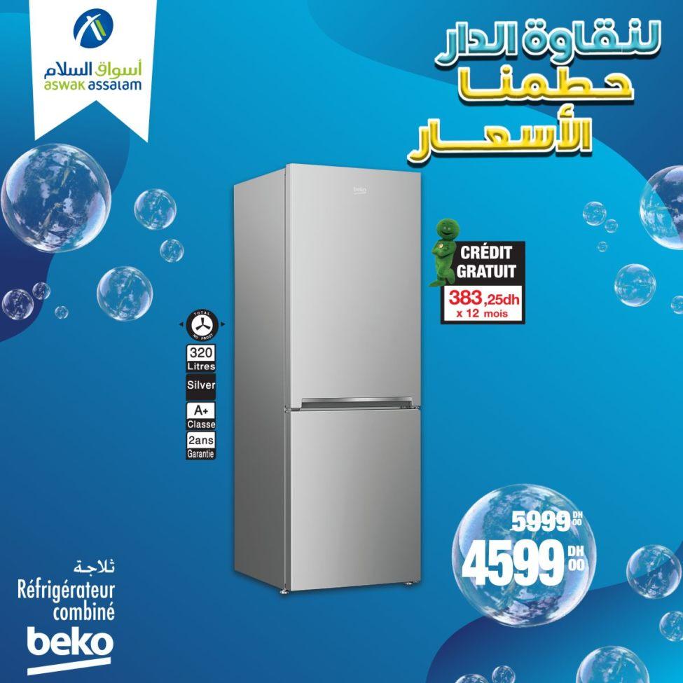 Soldes Aswak Assalam Réfrigérateur combiné BEKO 4599Dhs au lieu de 5999Dhs