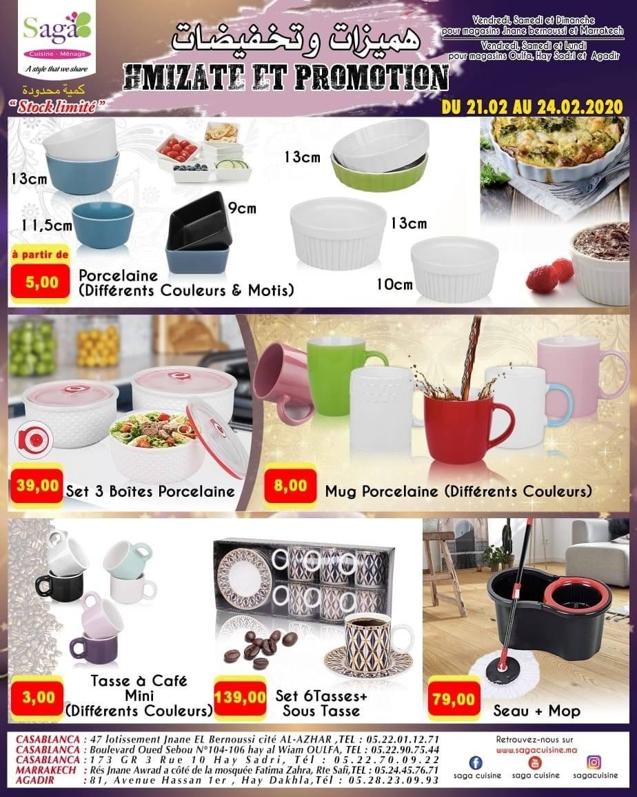 Catalogue Saga Cuisine Hmizate et Promotion du 21 au 24 Février 2020