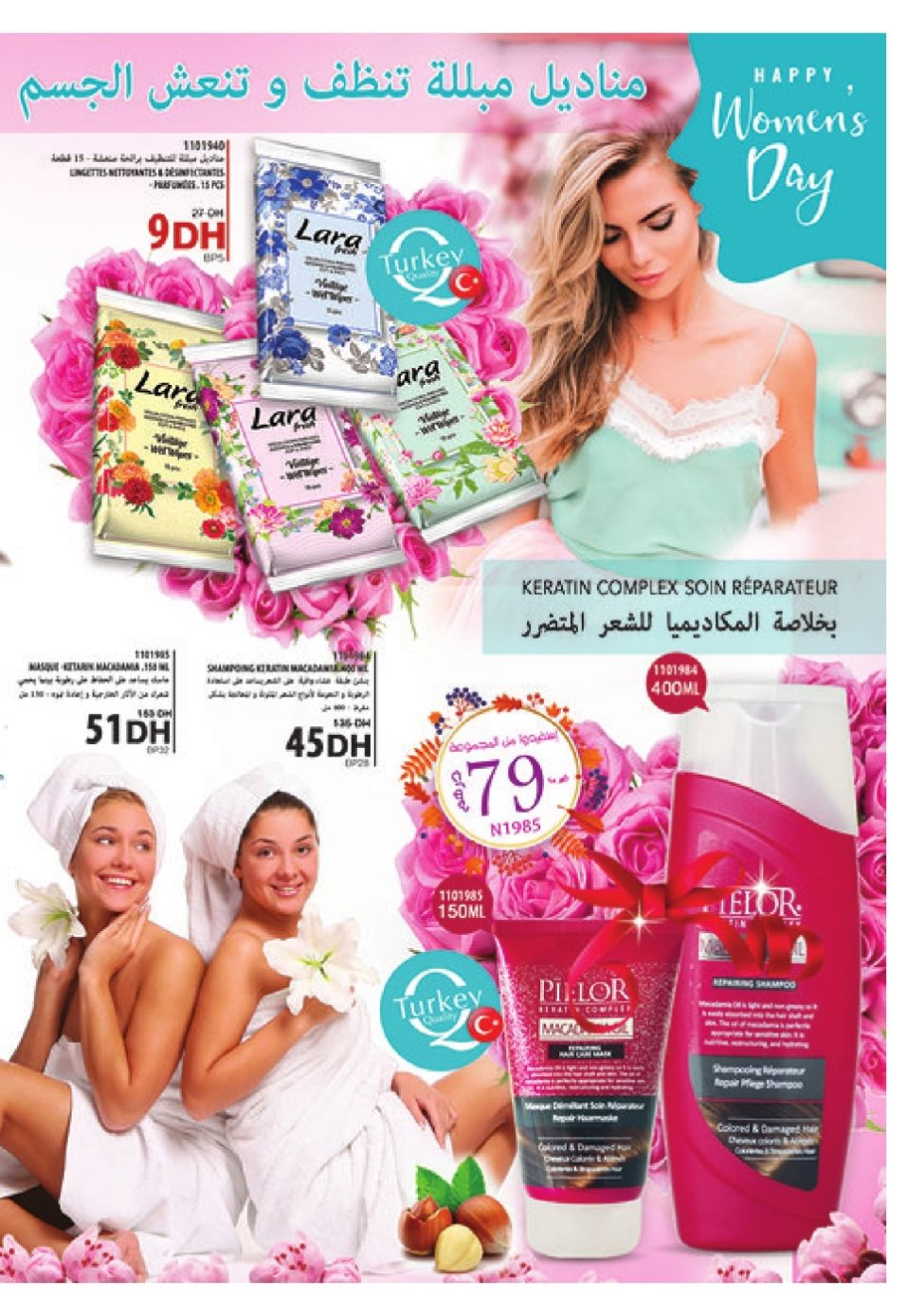 Catalogue Vinci By Farmasi Women's Day Maroc Mars 2020