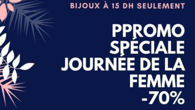 Promo Sophie Paris Maroc Spéciale journée de la femme -70% à partir du 27 Février 2020