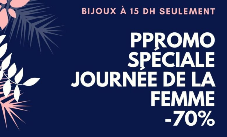 Photo of Promo Sophie Paris Maroc Spéciale journée de la femme -70% à partir du 27 Février 2020
