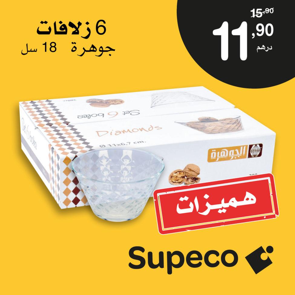 Promo SUPECO Market Set de 6 Bols en verre 11.90Dhs au lieu de 15.90Dhs