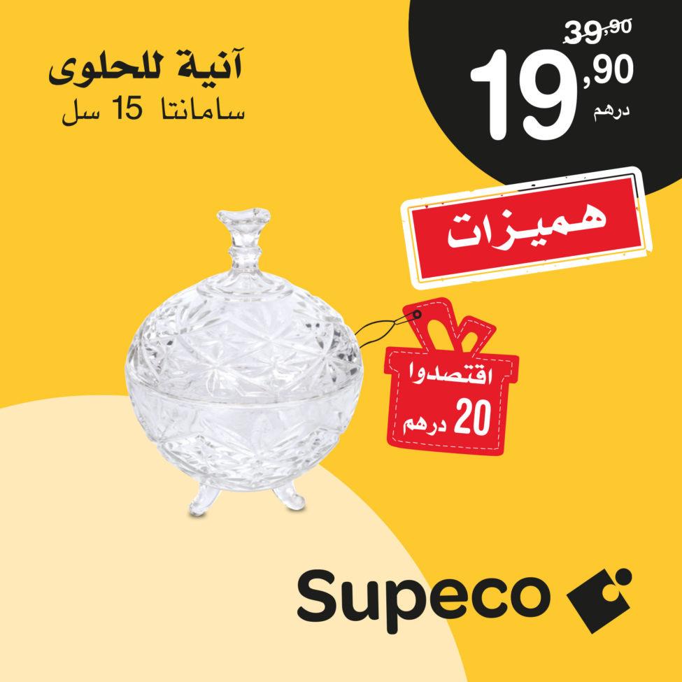 Promo Supeco Market Bonbonnière avec couvercle en verre 19Dhs au lieu de 39Dhs
