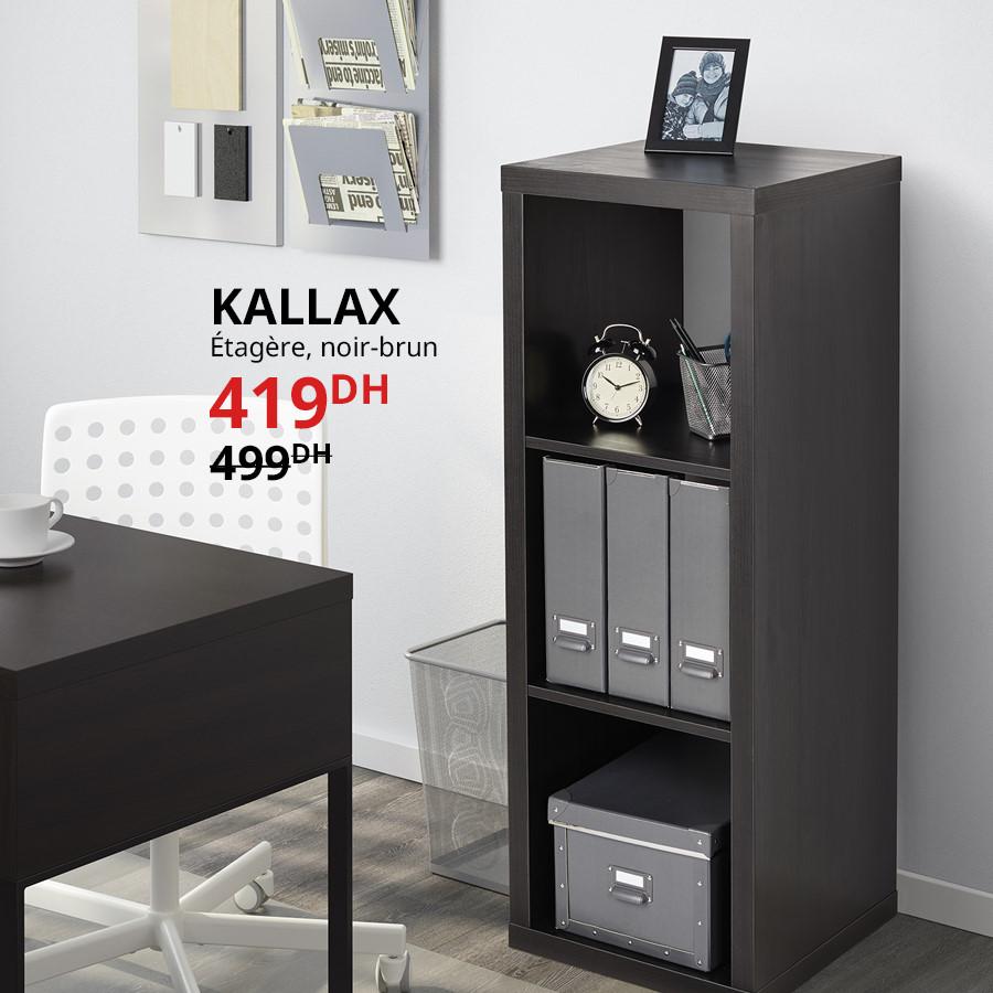 Soldes Ikea Maroc Étagère noir-brun KALLAX 419Dhs au lieu de 499Dhs