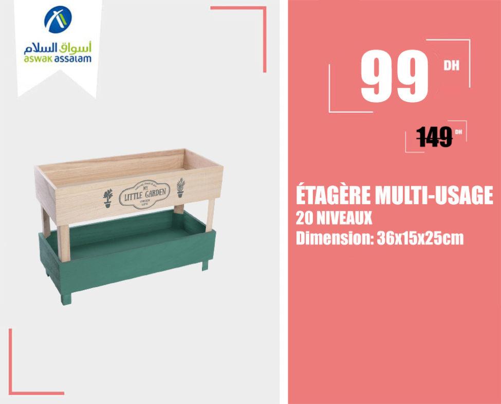 Soldes Aswak Assalam ÉTAGÈRE MULTI-USAGE 20 NIVEAUX 99Dhs au lieu de 149Dhs