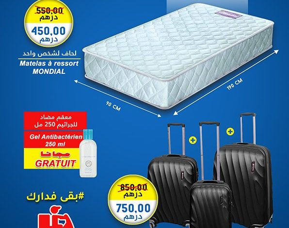 Flyer IZY ONE-STOP SHOP Spéciale Promotion Stay at Home