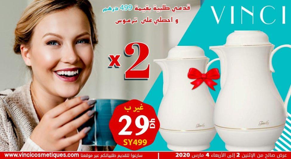 Offre Spéciale Vinci Maroc valable du 2 au 4 Mars 2020