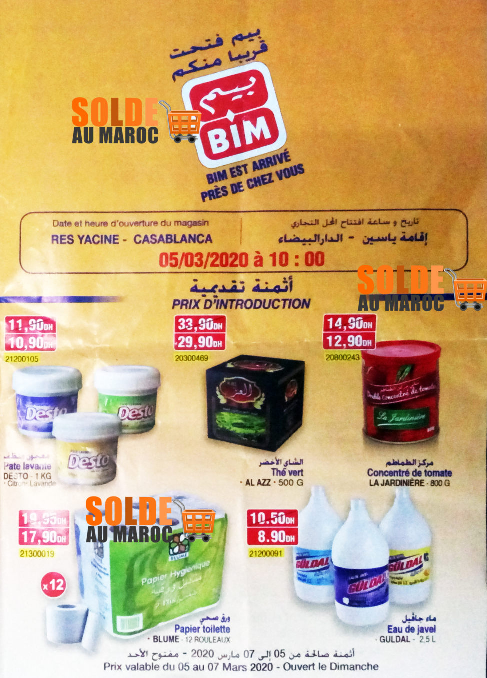 Catalogue Bim Magasin Res Yassine Sidi Bernoussi Casablanca du 5 au 7 Mars 2020