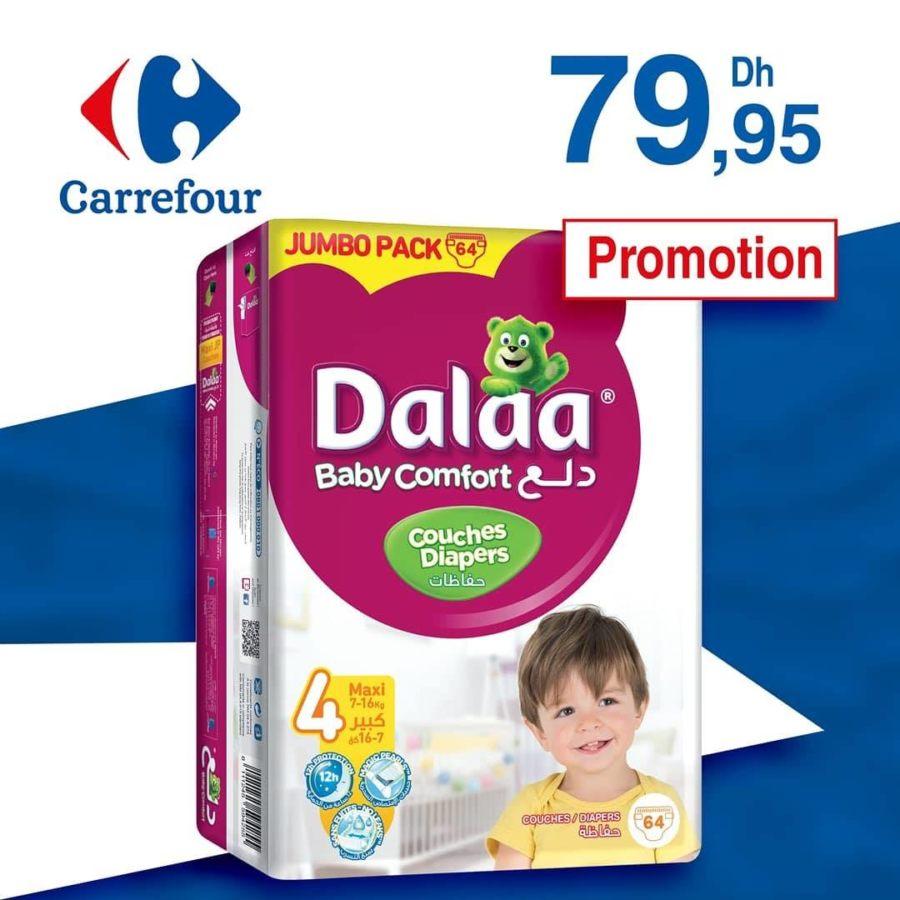 Promo Spéciale chez Carrefour Maroc Jusqu'au 25 Mars 2020