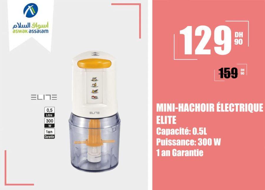 Soldes Aswak Assalam MINI-HACHOIR ÉLECTRIQUE ELITE 129Dhs au lieu de 159Dhs