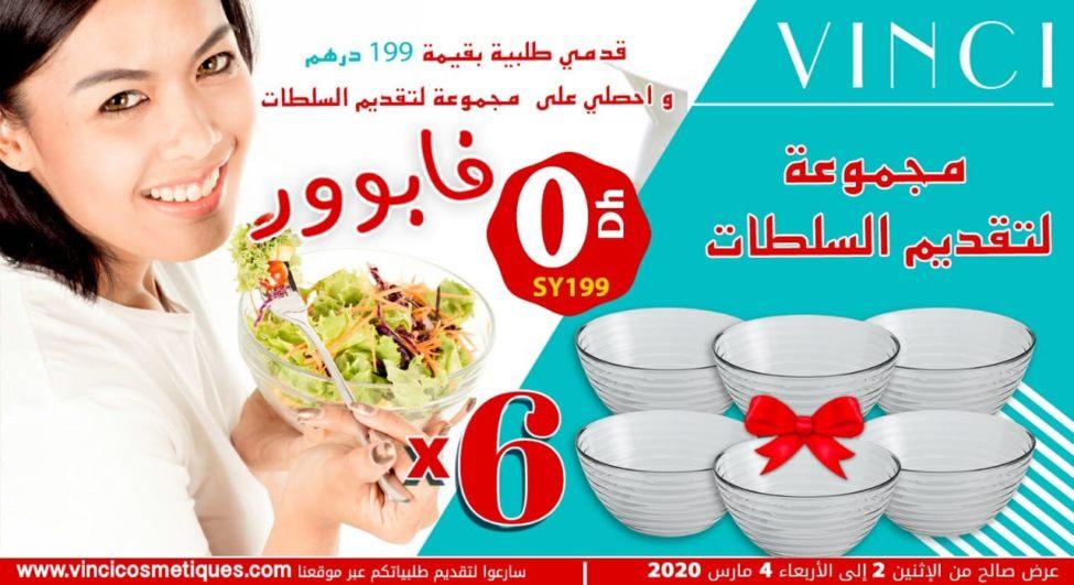 Spéciale Offre Vinci Maroc valable du 2 au 4 Mars 2020