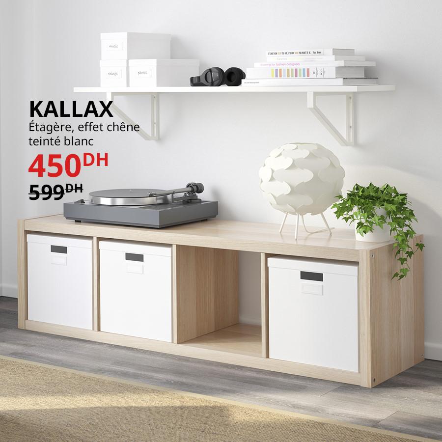 Soldes Ikea Maroc Étagère effet chêne KALLAX 450Dhs au lieu de 599Dhs