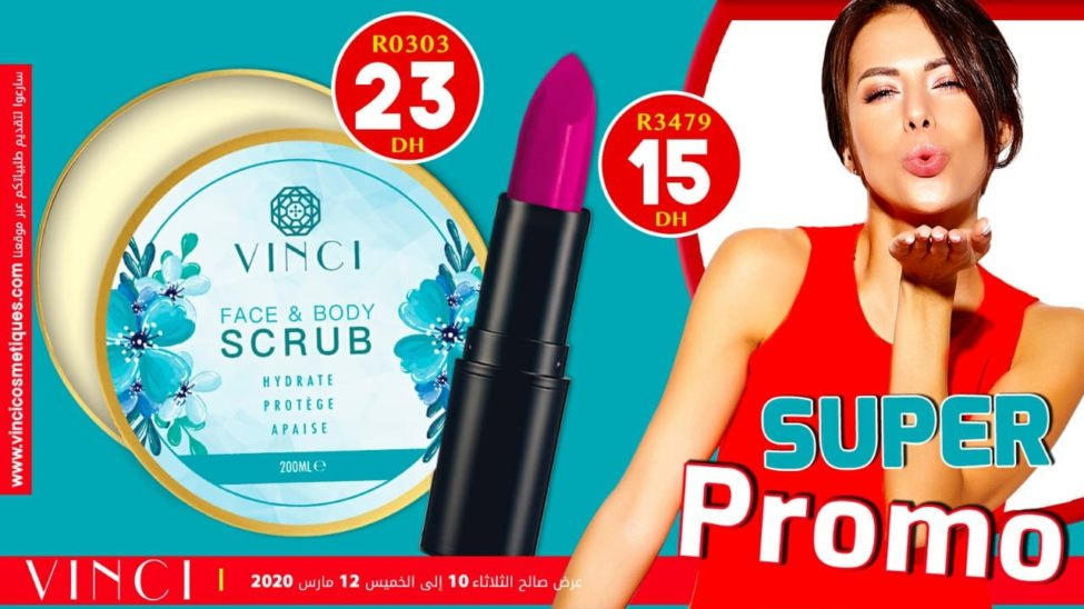 Super Promotion Vinci Maroc valable du 10 au 12 Mars 2020