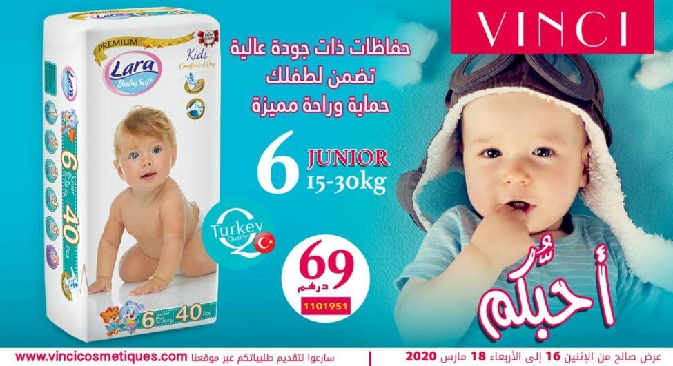 Offre Spéciale Couchez pour bébé chez Vinci Cosmétiques Maroc Jusqu'au 18 Mars 2020