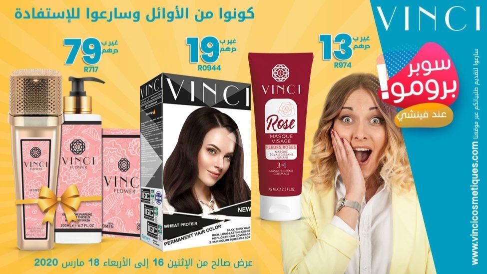 Super Promo Vinci Cosmétiques Maroc Jusqu'au 18 Mars 2020