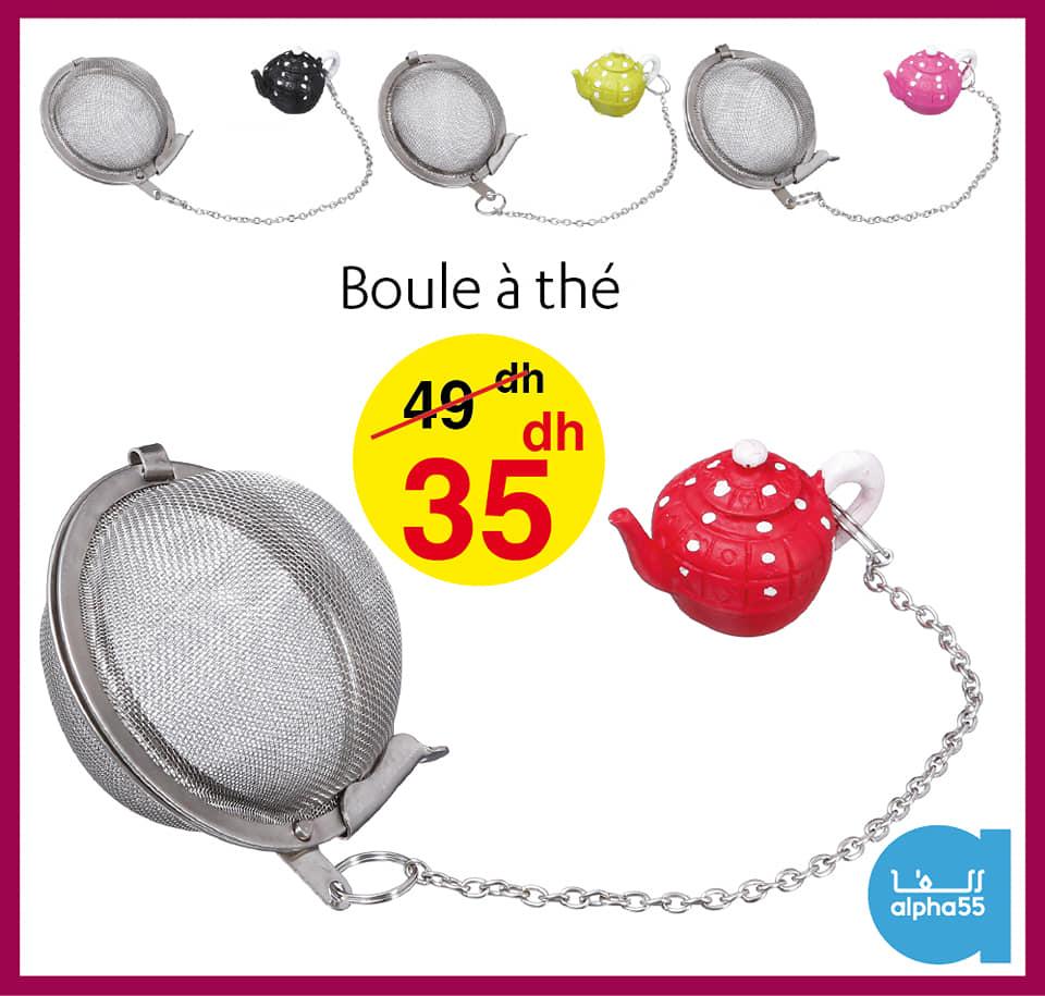 Soldes Alpha55 Boule à thé divers coloris 35Dhs au lieu de 49Dhs