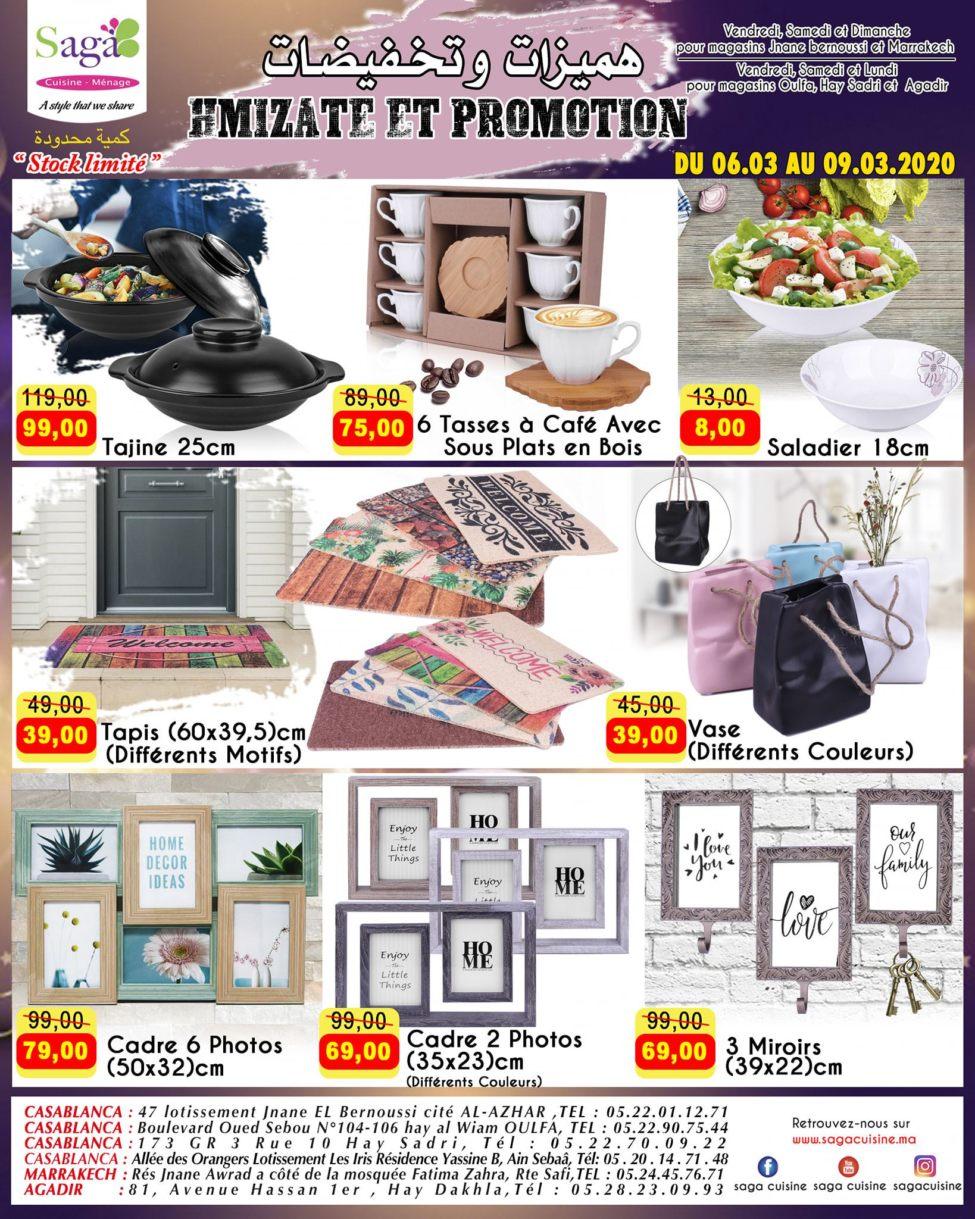 Catalogue Saga Cuisine Hmizate Promotion du 6 au 9 Mars 2020
