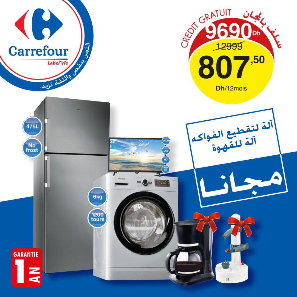 Aujourd'hui Seulement chez Carrefour Maroc Pack Silver 9690Dhs au lieu de 12999Dhs
