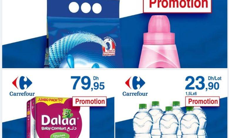 Photo of Promo Spéciale chez Carrefour Maroc et Market Aujourd'hui seulement