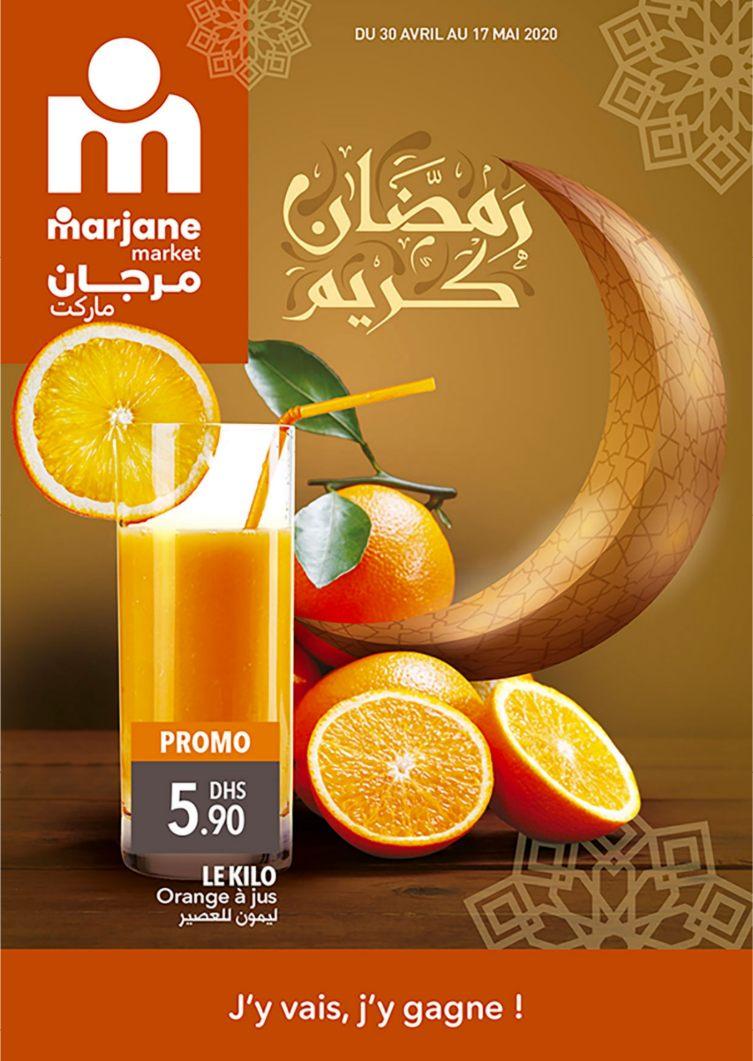 Catalogue Marjane Market رمضان كريم du 30 Avril au 17 Mai 2020