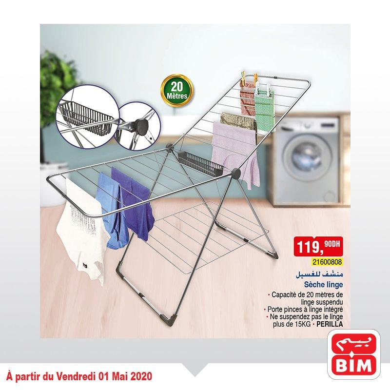 Offre déjà disponible chez Bim Maroc Séche Linge 20m PERILLA 119Dhs
