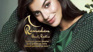 Catalogue Oriflame Maroc Ramadan Beauty Routine Mai 2020