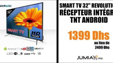 """Promo Jumia Smart TV 32"""" Revolution récepteur intégré Tnt Android 1399Dhs au lieu de 2499Dhs"""