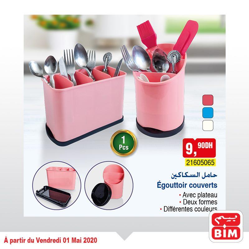 Offre déjà disponible chez Bim Maroc Égouttoir couverts avec plateau 10Dhs