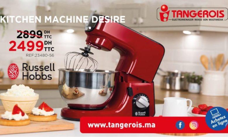 Photo of Promo Tangerois Electro Kitchen machine DESIRE RUSSEL HOBBS 2499Dhs au lieu de 2899Dhs