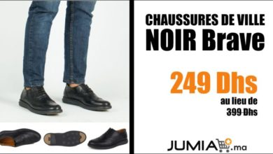 Promo Jumia CHAUSSURES DE VILLE NOIR Brave 249Dhs au lieu de 399Dhs