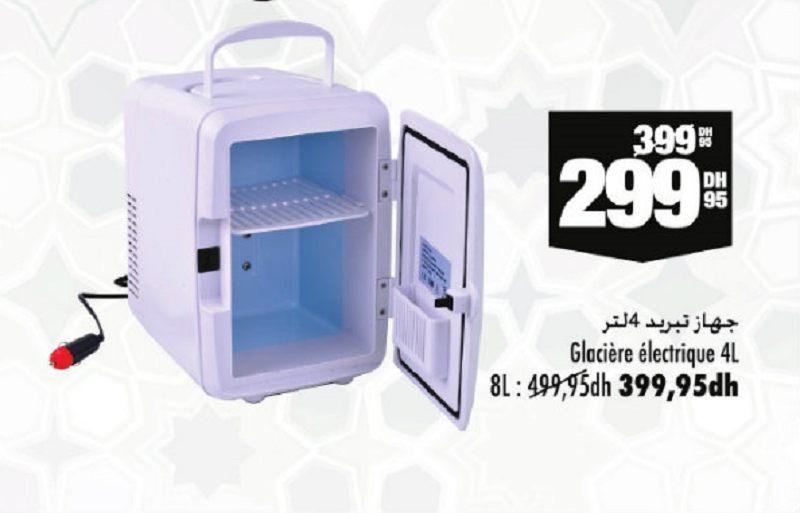 Soldes Aswak Assalam Glacière électrique 4L pour voiture 299Dhs au lieu de 399Dhs
