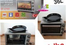 Offre Stay at home chez Saga Cuisine Four électrique 36L KUMTEL 450Dhs